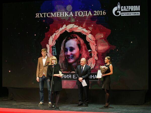 Вручение Стефании Елфутиной приза Спортсменка года-2016
