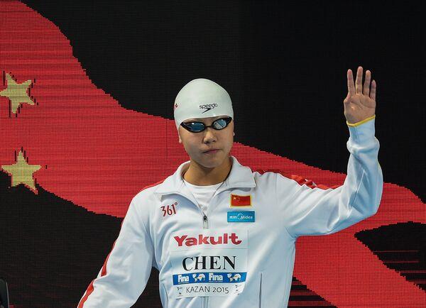 Чэнь Синьи