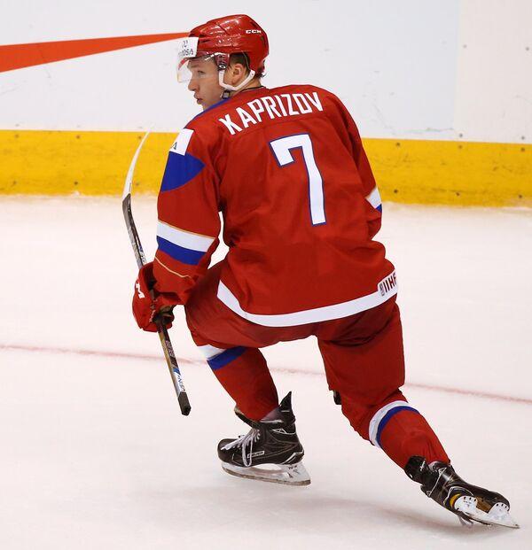 Нападающий сборной России Кирилл Капризов радуется заброшенной шайбе
