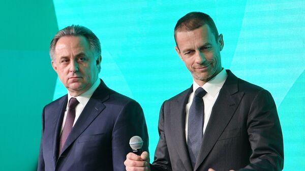 Заместитель председателя правительства РФ Виталий Мутко (слева) и глава Союза европейских футбольных ассоциаций (УЕФА) Александер Чеферин