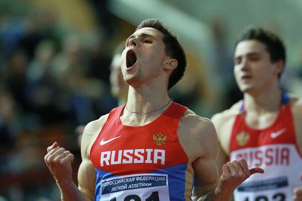 Дмитрий Лопин
