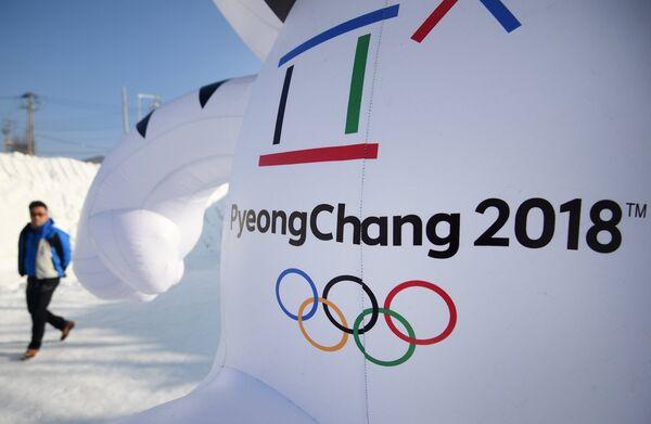 Символика зимних Олимпийских игр 2018 года