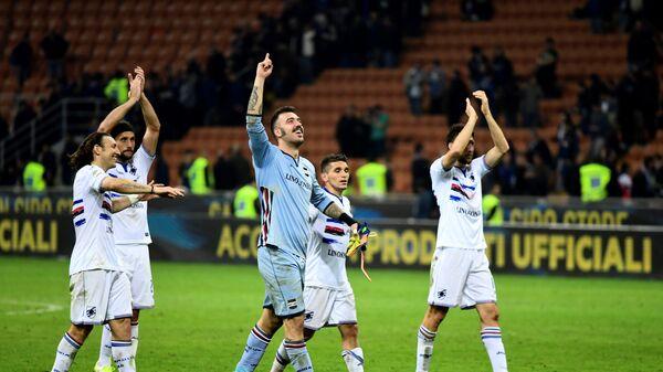 Футболисты итальянской Сампдории