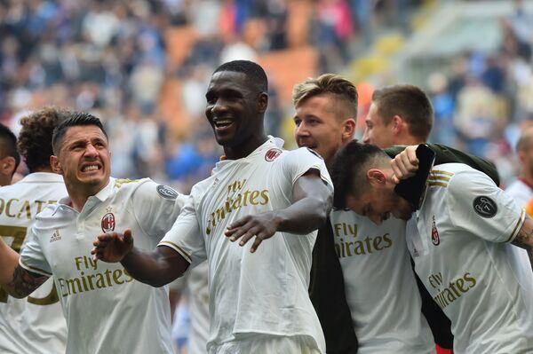 Футболисты итальянского Милана