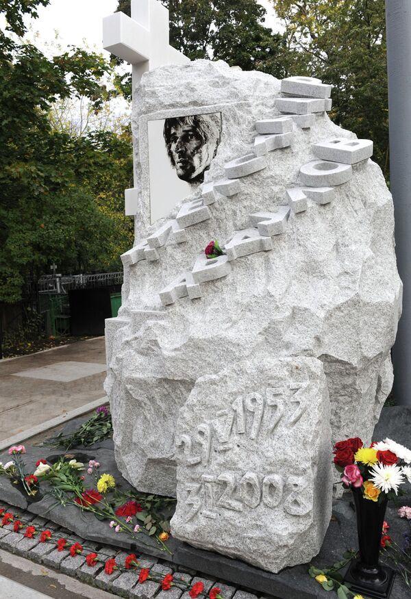 Могила актера Александра Абдулова