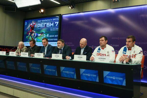 П/к, посвященная этапу чемпионата Европы по регби-7