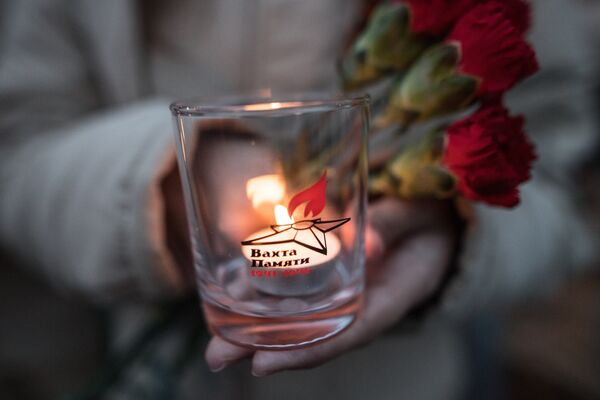 День памяти и скорби в Москве