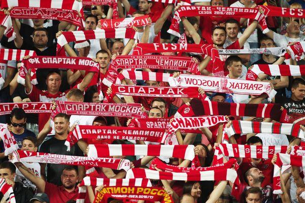 Болельщики ФК Спартак