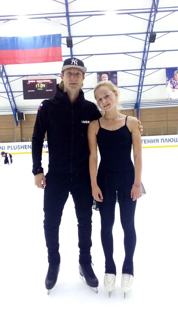Евгений Плющенко и Серафима Саханович