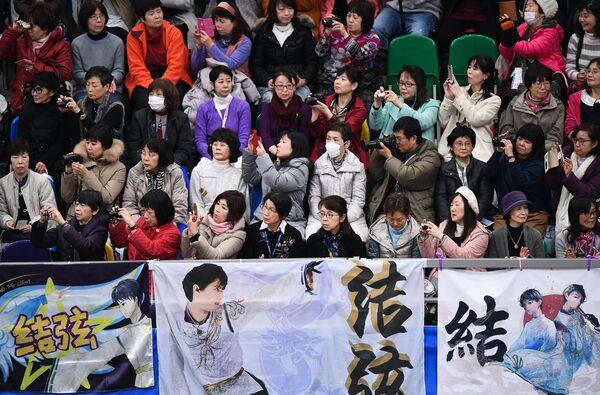 Болельщики Юдзуру Ханю