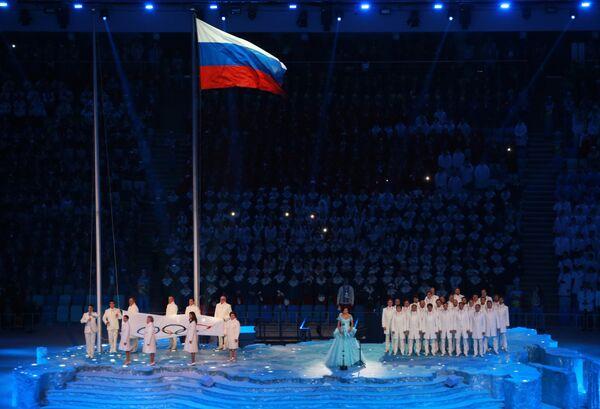 Флаг РФ на Олимпийских играх в Сочи