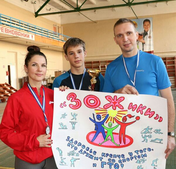 Участники спортивного праздника ГТО