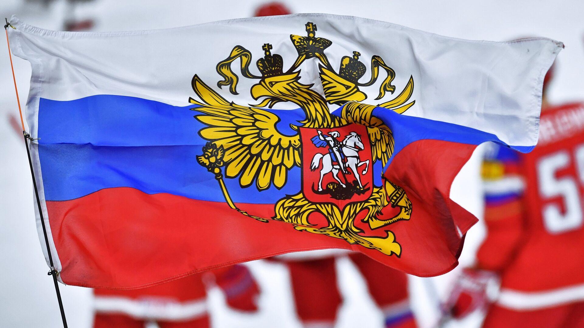 Флаг РФ во время матча российских хоккеистов - РИА Новости, 1920, 15.05.2021
