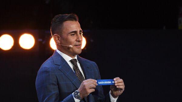 Ассистент жеребьевки итальянский футболист и тренер Фабио Каннаваро на официальной жеребьевке чемпионата мира-2018