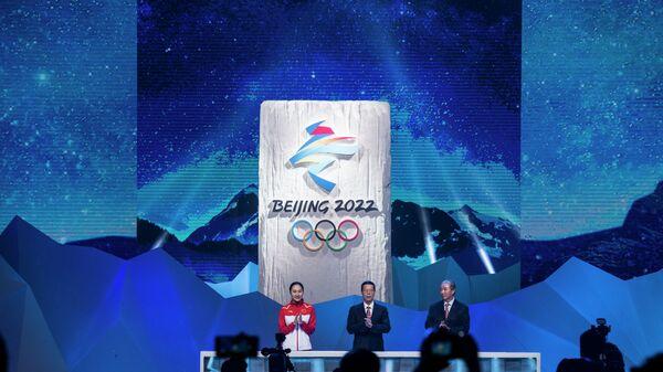 Официальный логотип Олимпийских игр 2022 года в Пекине