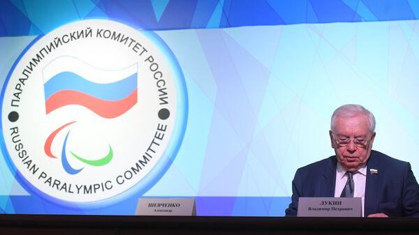 Президент ПКР Владимир Лукин