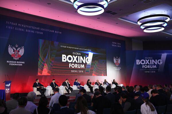 Участники основной сессии Международного боксерского форума