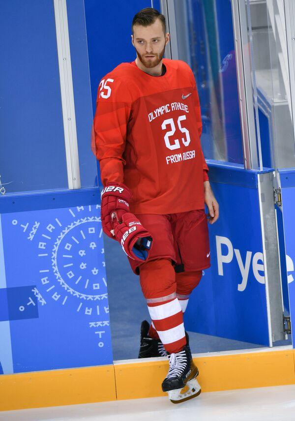 Российский хоккеист Михаил Григоренко