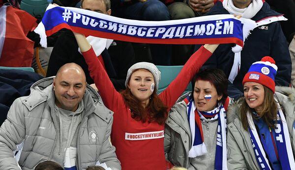 Болельщики на трибунах во время матча Россия – Канада