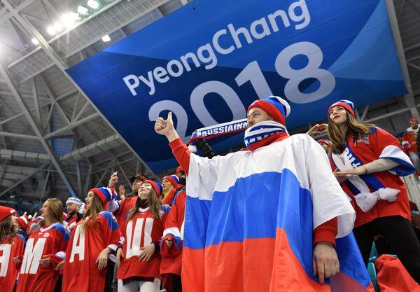 Российские болельщики во время четвертьфинального матча Россия - Норвегия по хоккею среди мужчин