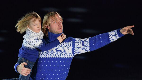 Евгений Плющенко с сыном Александром