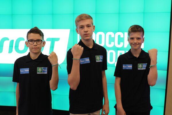 Юный журналист Денис Аладьев, юный футболист Андрей Пономаренко и юный тренер Даниил Коробков посетили международный мультимедийный пресс-центр МИА Россия сегодня