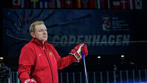 Старший тренер сборной России по хоккею Алексей Жамнов