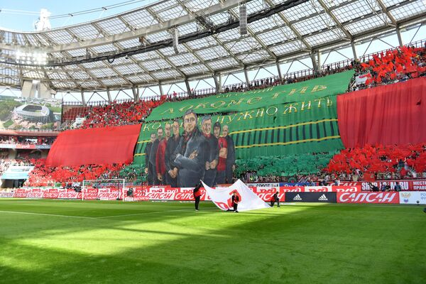 Перфоманс болельщиков ФК Локомотив