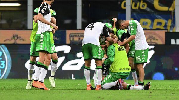 Футболисты итальянского Сассуоло