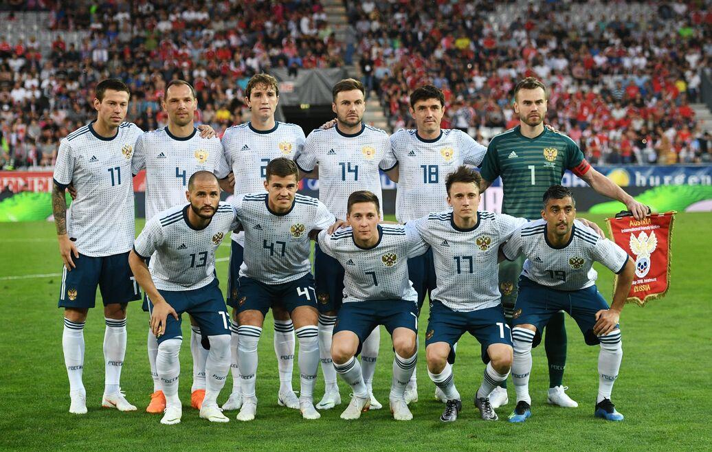 Немецкая сборная по футболу фамилии