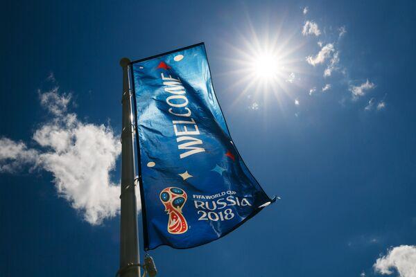 Флаг с символикой чемпионата мира по футболу в Волгограде