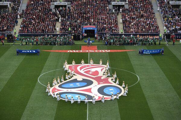 Чемпионат мира по футболу. Архивное фото