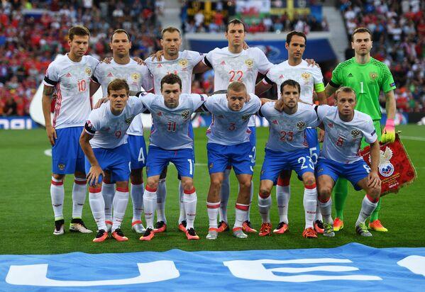 Футбол. Чемпионат Европы - 2016. Матч Россия - Уэльс
