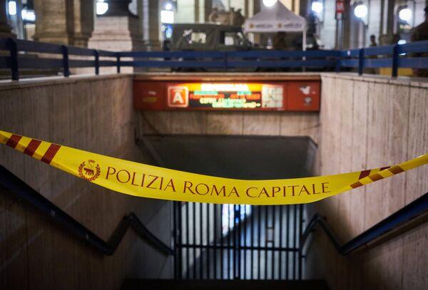 Станция метро Репубблика в Риме