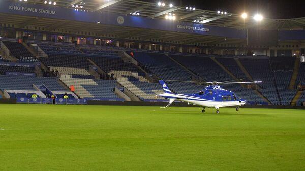 Вертолет владельца Лестера, разбившийся близ домашнего стадиона клуба Кинг Пауэр