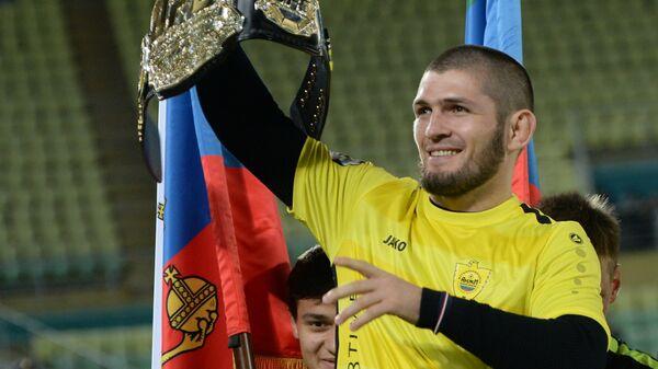 Чемпион абсолютного бойцовского чемпионата (UFC) в легком весе россиянин Хабиб Нурмагомедов