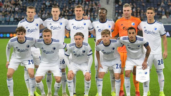 Игроки Копенгагена