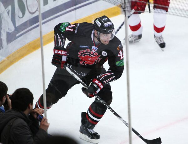 Мартин Шкоула