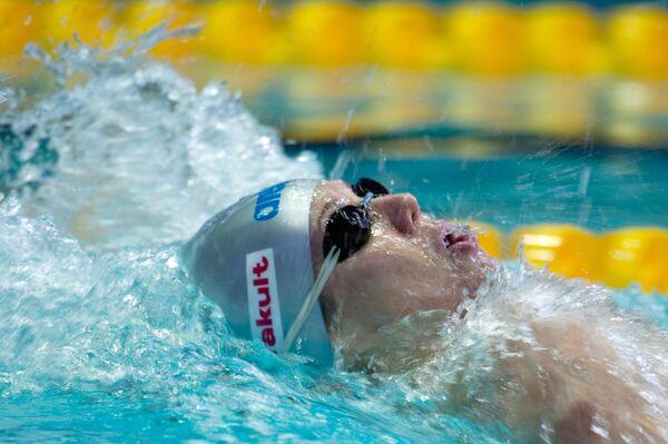 Плавание. Чемпионат России. Пятый день