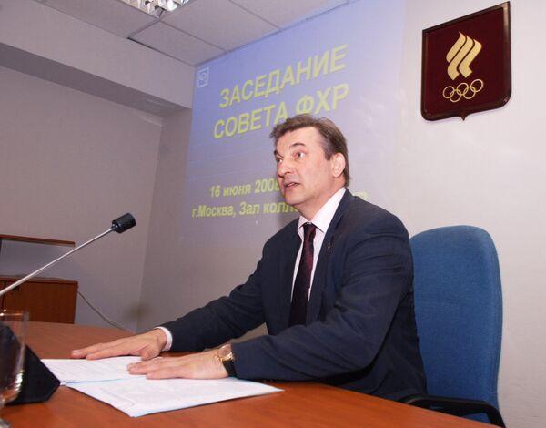 Президент ФХР Владислав Третьяк
