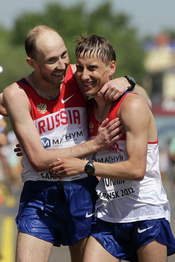 Сергей Кирдяпкин и Игорь Ерохин