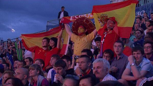 Бурным ликованием фанаты Москвы встретили победу Испании на Евро-2012
