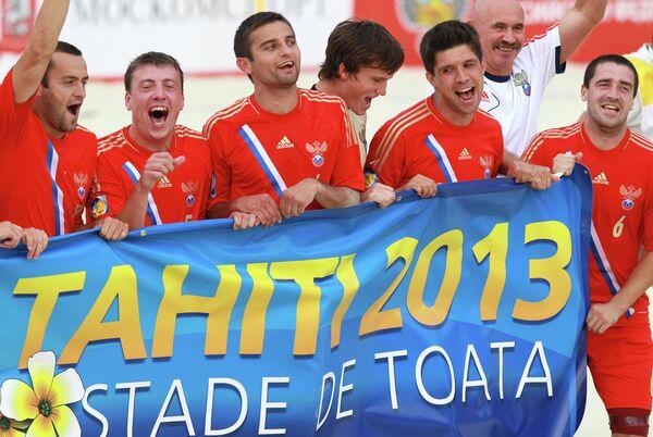 Футболисты сборной России по пляжному футболу