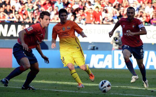 Игровой момент матча Осасуна - Барселона