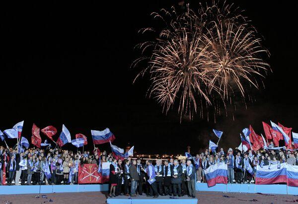 Церемония объявления городов-организаторов ЧМ - 2018 по футболу в Санкт-Петербурге