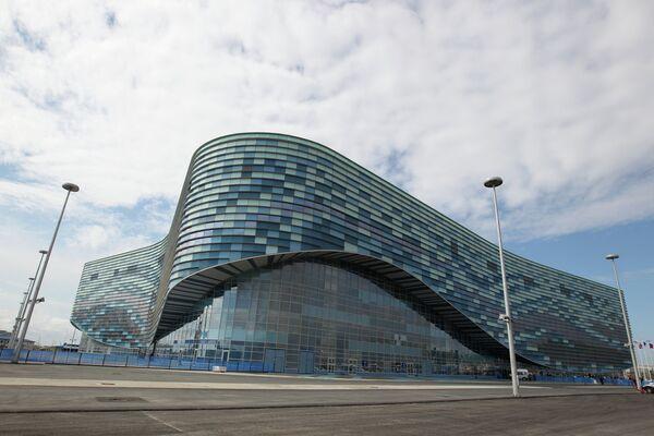 Дворец спорта Айсберг