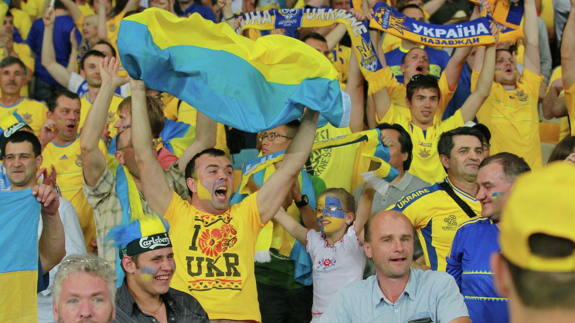 Футбол. ЕВРО - 2012. Матч сборных Украины и Швеции - РИА Новости, 1920, 11.06.2021