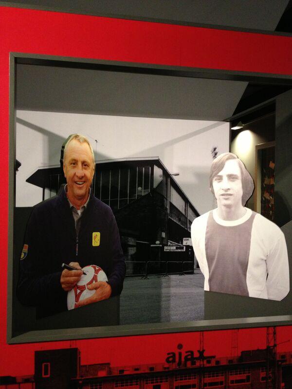 Экспонат выставки Йохан и я