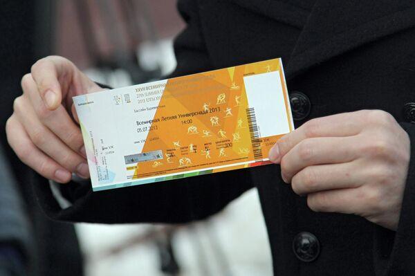 Продажа билетов Универсиады 2013 года стартовала в Казани