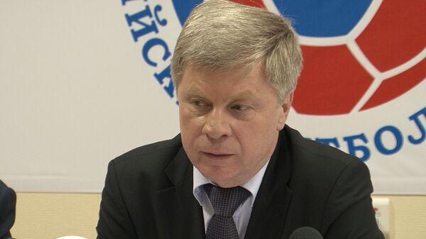Президент РФС объяснил, как будут продавать билеты на матчи по паспортам